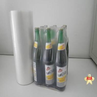 多功能收缩包装机 啤酒薄膜塑封机厂家现货 多功能收缩包装机,啤酒薄膜塑封机,啤酒薄膜收缩机,多功能塑封机,啤酒包装机
