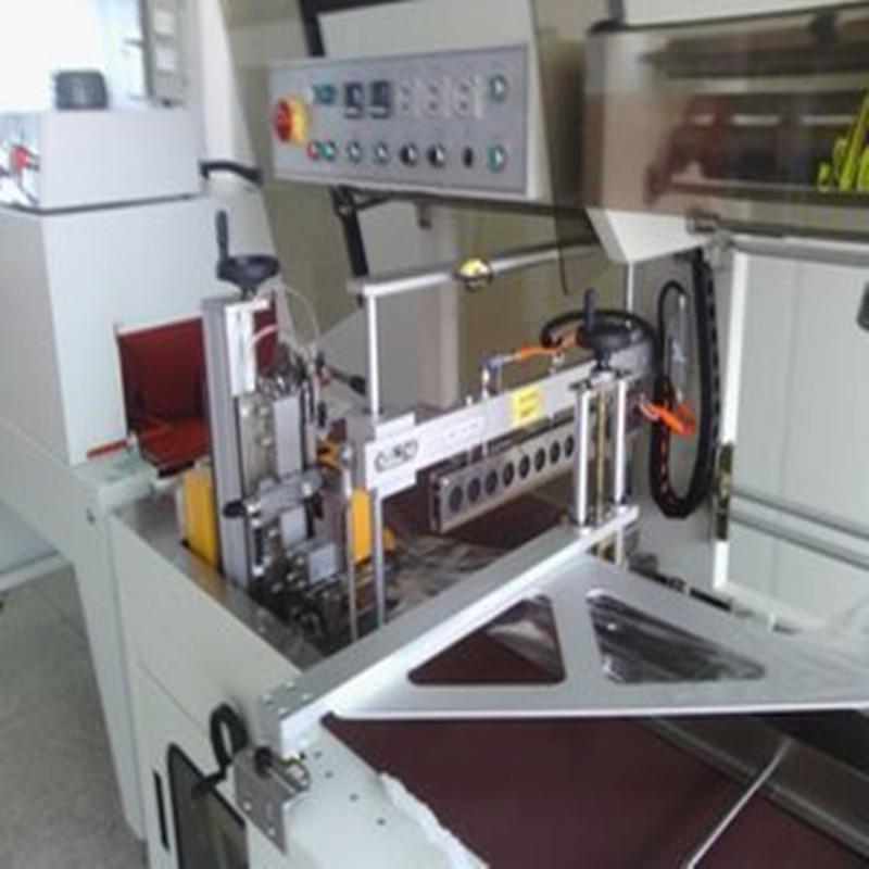 L型热缩膜封切机 玩具自动包装机现货销售 L型热缩膜封切机,玩具自动包装机,玩具热缩膜机,L型包装机,自动封切包装机