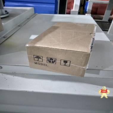 自动热缩膜包装机 食品盒塑封膜机价格便宜 自动热缩膜包装机,食品盒塑封膜机,食品盒热缩膜机,自动包装机,自动塑封膜机