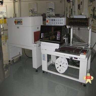 彩盒塑封膜机 全自动热收缩包装机现货销售 彩盒塑封膜机,全自动热收缩包装机,全自动包装机,彩盒热收缩机,热收缩包装机