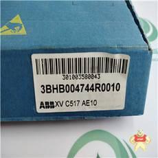 57360001-AW/3 DSMB 125