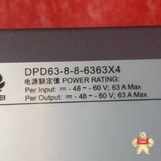 DPD63-8-8-6363X4