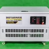 TOTO40 TOTO50 TOTO60 40/50/60千瓦大泽动力静音汽油发电机