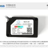 MZH-80光电传感器色标传感器