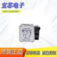 全新原装正170M4971熔断器一级代理_现货供应