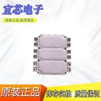 采购170M5811_就找宜芯电子_产品型号齐全