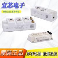 全新原装功率模块BSM15GD120DN2【长针】现货直销