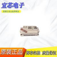 全新原装功率模块BSM15GD120DN2/DLC-E3224【短针】现货直销