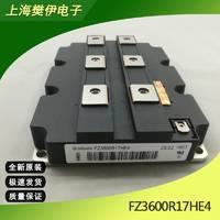 FZ1200R12KF5英飞凌IGBT大功率模块 全新原装 现货