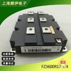 FZ800R12KF1
