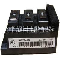 FUJI2MBI100N-060富士IGBT模块100A600V