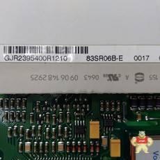 CDBR-4030D