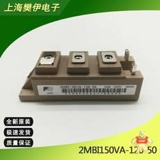 2MBI1200U4G-170E