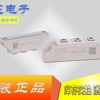 全新原装功率模块 SKKD160-16 现货直销