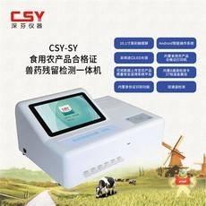 CSY-PCR