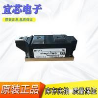 现货直销.全新原装功率模块 VUO121-16N01