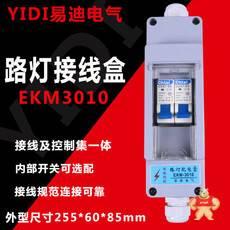 EKM3010