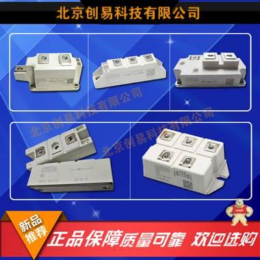 SKKT106/16E西门康可控硅模块全新原装正品,现货供应 SKKT106/16E,西门康,可E控硅,SKKT106/16E,SKKT106/16E
