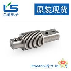 BSH-10kgSS-300kgSS