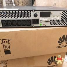 UPS2000-G-3KRTL