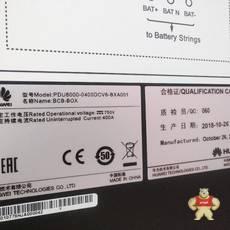 PDU8000-0400DCV8-BXA001