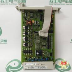 PC3000 LCM-PLUS