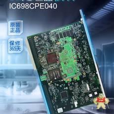 IC698CPE040