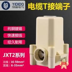 JXT2-50/35