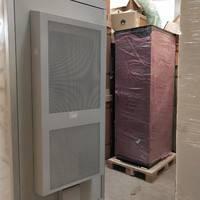 华为 MTS9513A-GX2101 户外一体化电源系统 室外通信电源柜 48v开关电源机柜