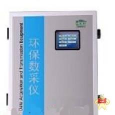 BW066-W5100HB-III