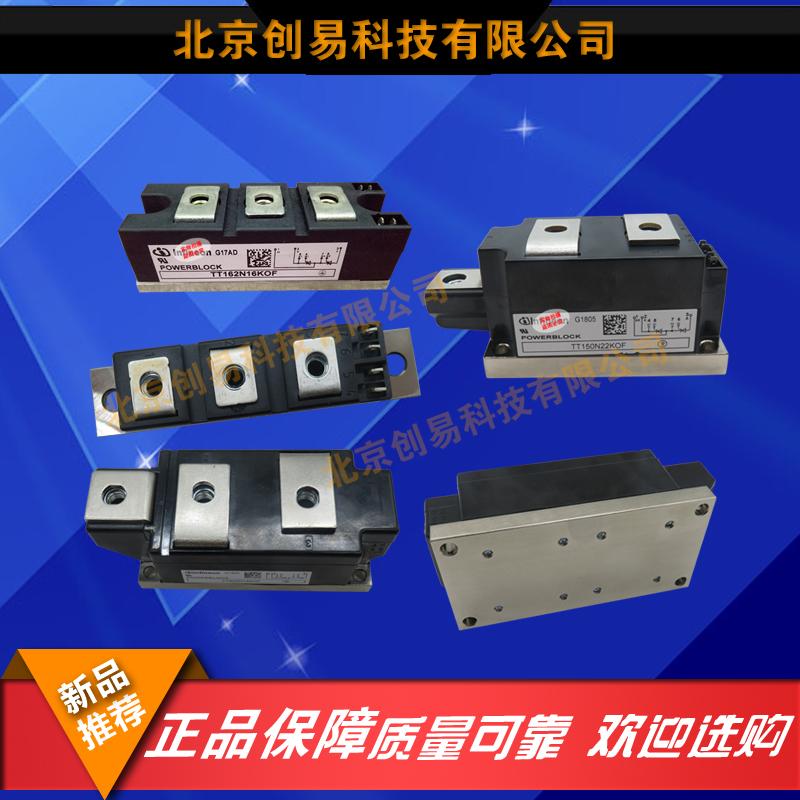 FZ1200R12KF5英飞凌infineon全新功率模块 FZ1200R12KF5,FZ1200R12KF5,FZ1200R12KF5,FZ1200R12KF5,FZ1200R12KF5