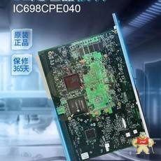 IC697CPX928