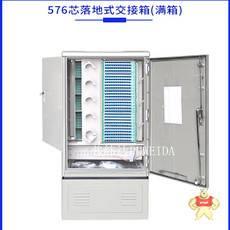 PWD-JJX-576