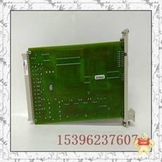Z7134/3334/C5/P2