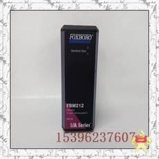 FBM212 P0914XL