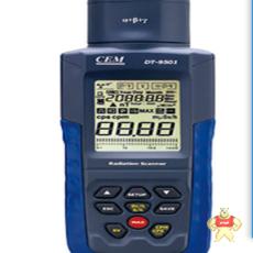 CE66-DT-9501