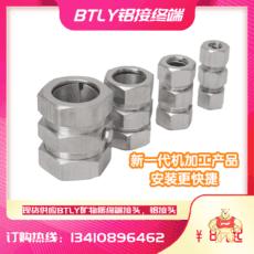 BTLY5X10