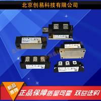 MCC255-18IO1全新原装正品艾赛斯IXYS模块现货供应,提供保障