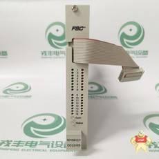 HCMARC-0CT