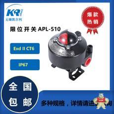 APL-510