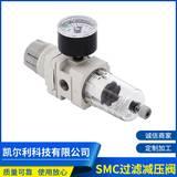 SMC品牌空气过滤减压阀AW20-02BG-A 二联件油水分离器 气源处理器