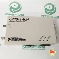 PCI-6284