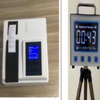 海富达BH933-1+4甲醛检测仪