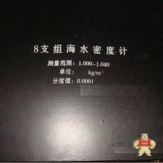 YL288-1.000-1.040g/cm3