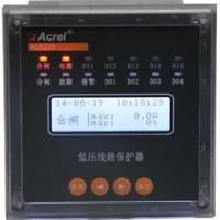 安科ALP220-400/M智能保护装置 低压线路保护装置