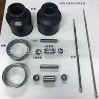 螺杆泵配套万向节总成 季诚G型螺杆泵易损件 轴连接紧固件