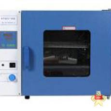 CK96-DHG9245A