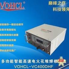 VC400DHF