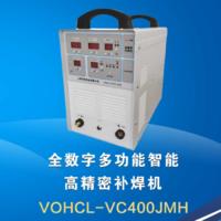 VC400JMH新型智能高速脉冲精密补焊机