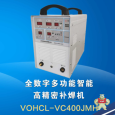VC400JMH